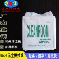 东莞超细纤维无尘布厂介绍常用的无尘布规格及种类