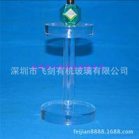 拍卖展销架亚克力文物展示架瓷器展示架 有机玻璃古董展示架定制