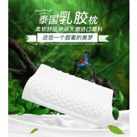 泰国进口乳胶枕乳胶床垫乳胶靠背乳胶靠枕支持一件代招微商淘宝代理