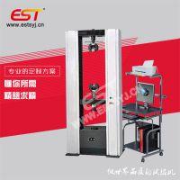 防火门材料耐压试验机EST-以电气部分之电机为原动力-济南仪斯特