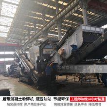 北京大力提倡个人单位参与环保 建筑废料循环再利用成热门投资行业