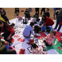 庆六一亲子创意趣味活动方案上海户外亲子活动行程安排