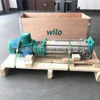 德国威乐水泵MVI203 380V不锈钢立式除湿热泵增压泵