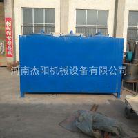 木屑燃料木炭机 无烟木炭机  无烟原木炭化炉
