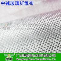 【广东玻璃纤维布厂家】中碱玻璃纤维布04布 防腐白金手糊玻纤布