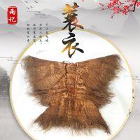 农家乐 装饰 蓑衣 手工制品 可上身穿戴 墙壁挂件 斗笠帽 道具