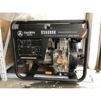 萨登5KW三相柴油发电机组厂家