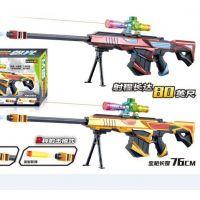 新款76CM水弹枪红外线软弹狙击枪儿童军事模型玩具枪直销送水弹