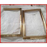 钛金色弧形不锈钢相框 金色不锈钢画框 定做钛金不锈钢镜框