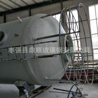 工业喷漆房空气净化器 洗涤塔 pp洗涤废气塔
