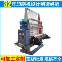 厂家批发 标准台式单色商标印刷机 单色滚筒印刷机