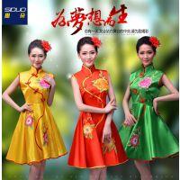 思朵秧歌舞蹈服中式无袖广场舞连衣裙大摆裙中国风表演服广场舞