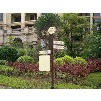 广州标识标牌厂家 酒店/医院/景区标识标牌制作安装