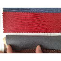 供应喷涂效果蜥蜴纹 鳄鱼纹箱包革 水刺无纺布底 实价13.5元/米