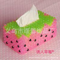 工厂直销亚克力手工串珠纸巾盒diy饰品材料包家居工艺摆件抽纸盒