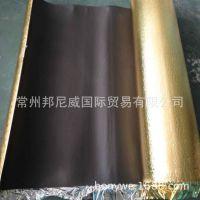 实木/复合地板防潮垫 聚乙烯泡棉覆金色膜 环保无毒 出口品质