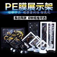 PE薄膜悬浮柜台展示盒饰品首饰架手镯包装佛珠亚克力透明盒子批发