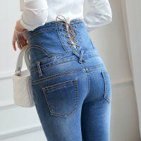 2017新款欧洲站特大码高腰牛仔裤女长裤 显瘦弹力小脚铅笔裤批发