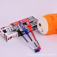 批发供应晨芳GF-009水笔 中性笔 0.5mm 超值办公商务009中性笔