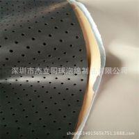 高品质汽车乳胶片材鞋材复合 高弹力拉力泡棉 鼠标垫专用海绵