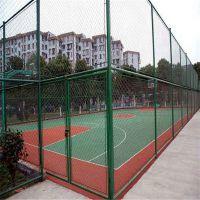 运动场防护网 学校篮球场围网 镀锌勾花网