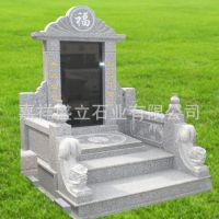 定做家族石雕墓碑 黑色大理石墓群 陵园墓地石材碑