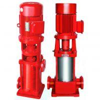 武汉厂家XBD2.8/15-(I)80*2-7.5KW电动清水泵
