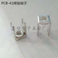 PCB-41压铆焊接端子 端子台固定座 大电流接线端子 M5螺母接线柱