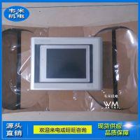 贝加莱B&R触摸屏5PP320.0571-39 工业PC电脑  人机界面