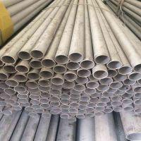 供应201*304*316L不锈钢管无缝管圆管方管矩形管加工定制规格齐全厂家直销