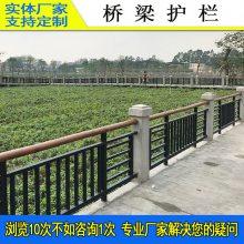 海口工地栈桥防护栏杆 海南陵水不锈钢隔离栏 河道安全镀锌钢护栏