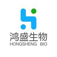 中山市鸿盛生物科技有限公司