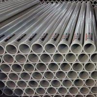 地泵管厂家生产混凝土拖泵管 三一地本管 输送混凝土125泵管