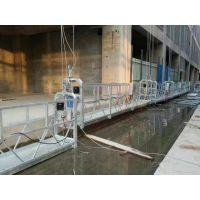 建筑施工新标准电动吊篮生产厂家高空作业吊篮原厂配件