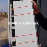 超粤室外防水机柜1.5米24U网络交换机机柜19英寸服务器机柜落地