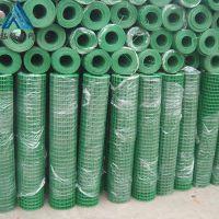 电焊网荷兰网 绿色电焊网