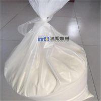 专业供应低熔点投料袋 橡胶助剂配料袋 透明包装袋熔点稳定 性价比高
