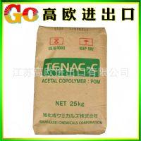 均聚POM/日本旭化成/LA543 耐磨损 润滑剂 低摩擦系数 pom齿轮料