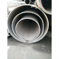 厂家直销不锈钢大口径工业管 厚壁不锈钢热轧管 不锈钢加工