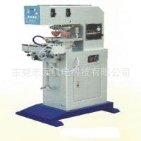哪里双色移印机质量好?忠远ZYP-4-S2双色移印机 双色穿梭移印机
