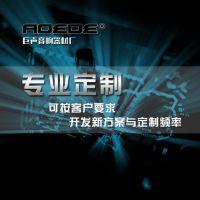 提供无线麦克风配套线路产品按客户要求开发定制 UHF话筒电路板