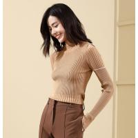 云南红河毛衣批发市场 女装一件代发2018新款半高领秋冬修身针织打底衫露肩套头打底毛衣