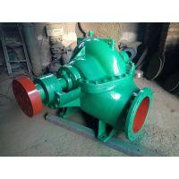 厂家供应S-SH卧式大流量矿用泵中开式双吸泵性能稳定离心泵大流量离心泵强能