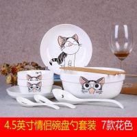 盘子全套2/4人简约两人碗盘餐具碗筷套装迷你成套筷子幼儿园学生