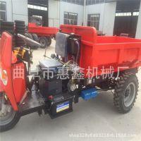 工地拉料运输三轮车 出售各种型号三轮车 农用载重柴油运输车