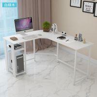 现代简约台式电脑桌办公桌多功能转角弧形双人写字台书桌学习桌子