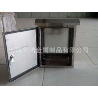 厂家生产定制不锈钢 配电箱 配电柜 控制箱 控制柜