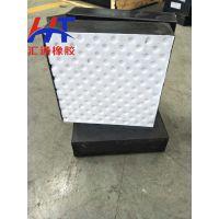 四氟板滑动支座厂A衡水橡胶滑动支座厂家A橡胶减震器价格