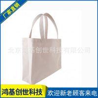 直销批发帆布袋定做 棉布袋 购物袋 空白现货手提袋