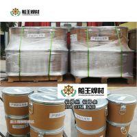 铝桶装焊丝郑州船王桶装铝焊丝厂1.2mm铝合金焊丝5356
